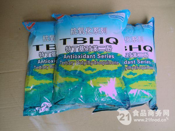 TBHQ 特丁基对苯二酚 感恩牌 1kg/袋 原包装 质量保证