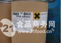 BHA 丁基羟基茴香醚 25kg包装