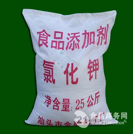 氯化钾 食品级 25kg/袋 河南生产厂家
