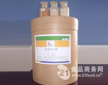 单宁酸 食品级 25kg/桶 高含量 河南总代理