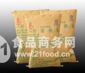 柠檬酸钠 食品级 英轩 25kg/袋 原包装 质量保证