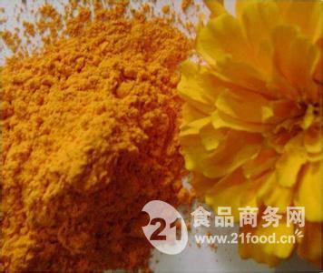叶黄素粉末 食品级 水溶 20% 河南生产厂家