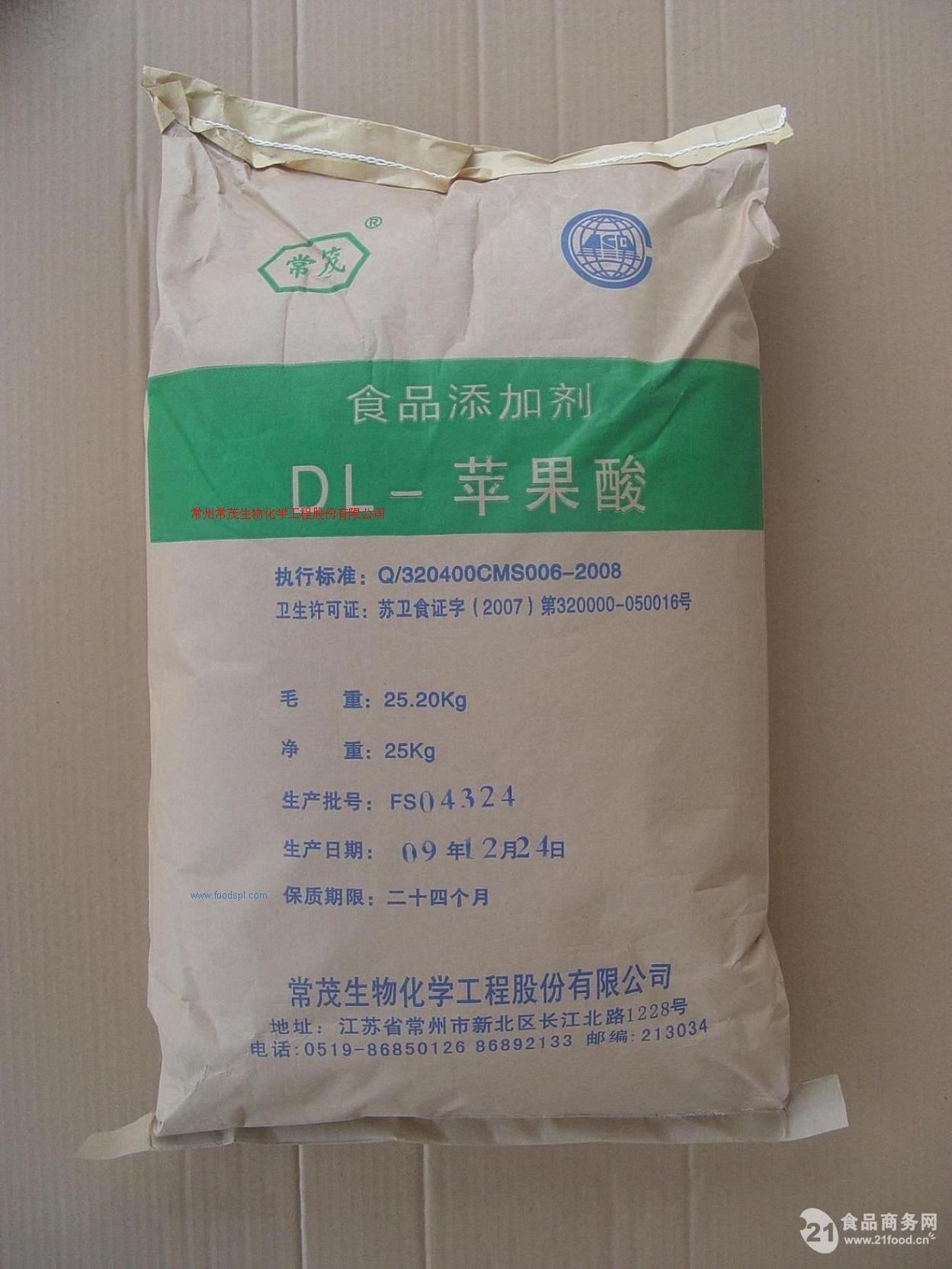 DL-苹果酸 常茂 雪郎 25kg袋装 原包装 质量包装