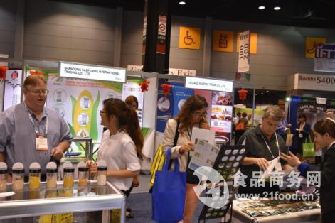 南派果粉-国际新合作新机遇