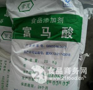 食品级富马酸 常茂 郑州富马酸价格