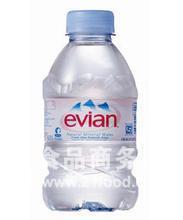 evian依云水批发价格【小瓶依云水价格】高档水专卖