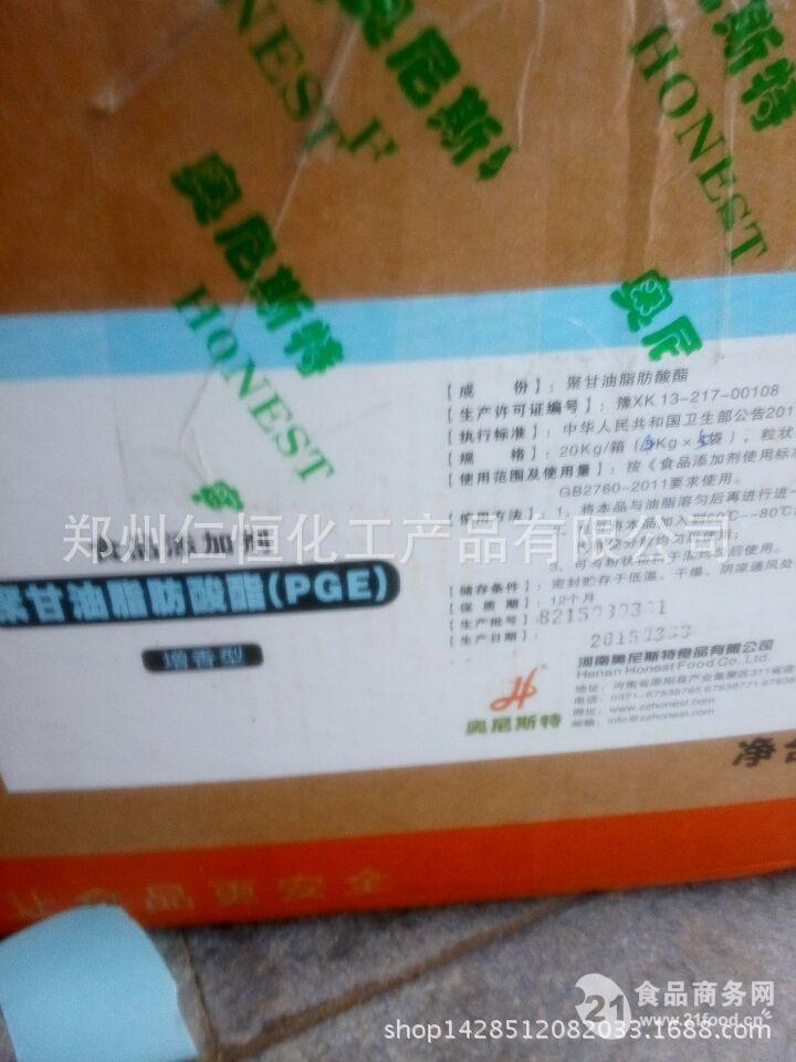 聚甘油脂肪酸酯 食品级 食用乳化剂 亲水乳化剂