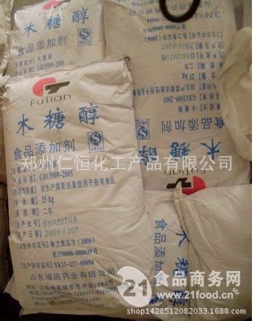 福田木糖醇 生产厂家 价格低 25kg包装起订