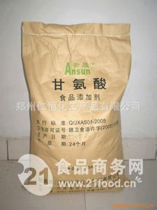 食品级甘氨酸 厂家直供价格低 25kg袋装