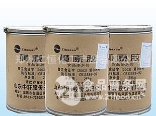 |食品级中轩黄原胶价格 阜丰黄原胶