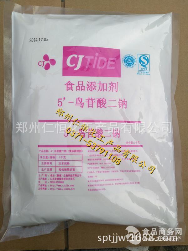 希杰5'-鸟苷酸二钠GMP 鸟苷酸钠生产厂家