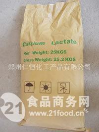食品级乳酸钙价格 饲料级乳酸钙生产厂家