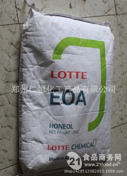 聚乙二醇6000 食品级聚乙二醇 陶氏聚乙二醇