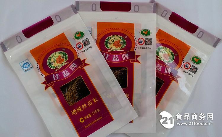 大米真空包装袋  食品包装袋