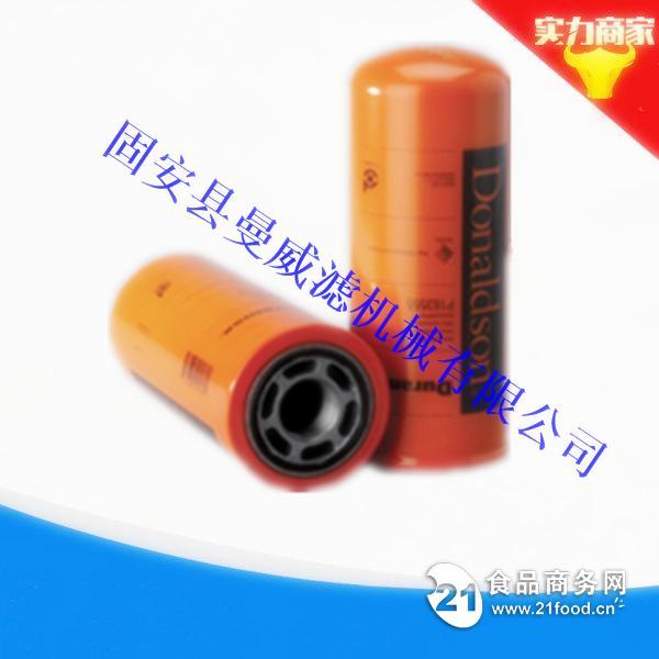 (固安曼威滤)唐纳森机油滤芯P553771/全国包邮