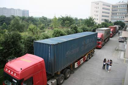 苏州到晋城物流公司