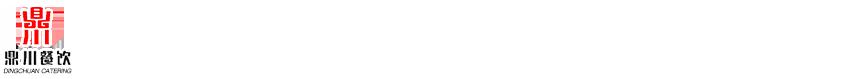 海鲜煎饼机供应商|鱿鱼丝设备|烤鱼机供货商|全自动烤鱼疏松机工厂价格|烤乌贼脆饼机现货销售|疏松分离机|烤鱼疏松机生产厂家-大连鼎川餐饮管理有限公司