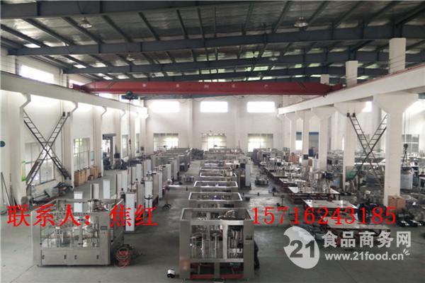 張家港市錦豐鎮三興盛爾騰飲料包裝機械廠