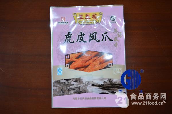 食品彩印包裝袋/堅果炒貨包裝袋