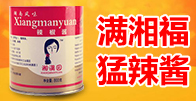 鸡泽县椒乡源食品有限公司招商