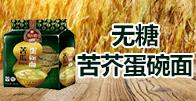 深圳市特乐福实业有限公司招商
