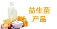 生合生物科技(南京)有限公司招商