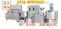 自动豆腐机生产线