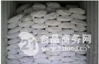 食品級大豆分離蛋白