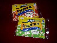 120微波爆米花(奶油味)包物流
