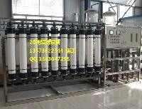 山东川一20T优质工业用超滤设备 矿泉水设备 矿物质水设备