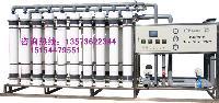 山东川一20T矿泉水处理设备 超滤设备 矿物质水设备