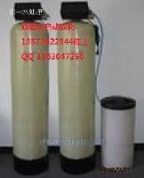山东川一5T软化水设备 除垢设备 锅炉软化水设备 水处理设备