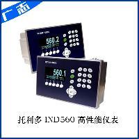 托利多称重控制器IND560/IND570 称重终端IND560/IND570