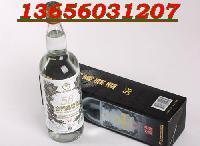 台湾金门高粱酒58度0.75L白金龙