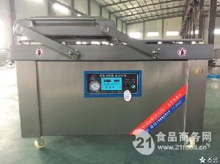厂家直供山东小康牌DZ-600/2S型全自动五谷杂粮真空包装机