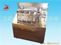供应上海申鹿SRH5000-30高压均质机
