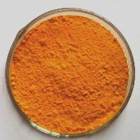 叶黄素5%、10%、20%-90%