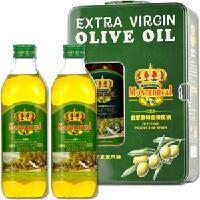 蒙特垒橄榄油, 蒙特垒橄榄油代理, 蒙特垒橄榄油批发
