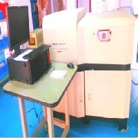 金屬光譜分析儀