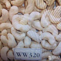 Ww320生腰果