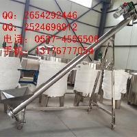 粉末不锈钢螺旋提升机型号参数