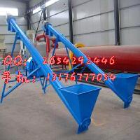 不锈钢上料机/振动螺旋提升机/提升上料设备