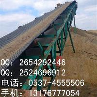 爬坡式输送机 各种长度输送机 专业传送带