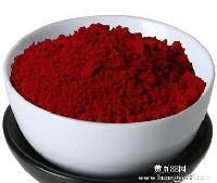 胭脂红色素生产厂家