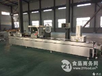 厂家直供山东小康牌DLZ-420D型全自动豆干连续拉伸真空包装机