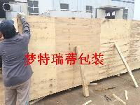 潍坊市出口大型真空包装箱