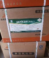 硬脂酰乳酸钠 20kg/箱 质量保证 厂价直销