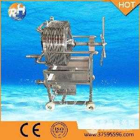 不銹鋼板框過濾器 食用油過濾器 板式壓濾機 精過濾分離設備正品