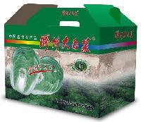 北京膠州大白菜銷售正宗膠州大白菜供應