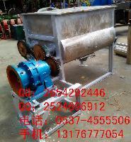 304不銹鋼臥式雙軸攪拌機 大型混合設備